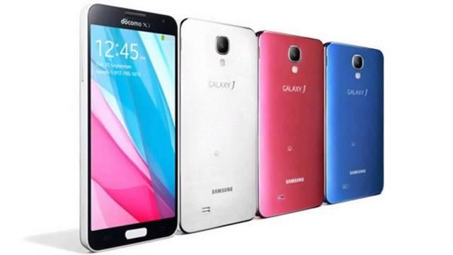 Samsung Galaxy J7