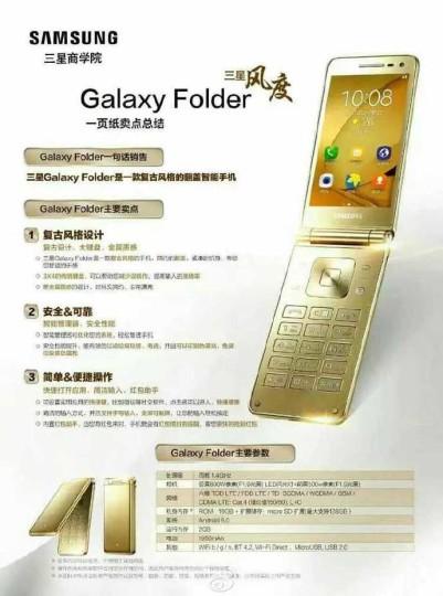 Samsung Folder (1)