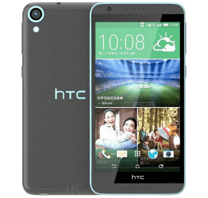 HTC Desire 626 O2 Mobile Contract
