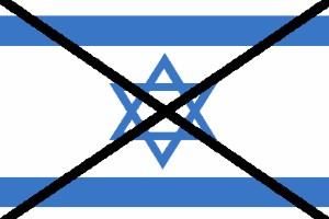Bandera de Israel tachada