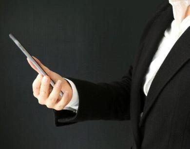 Photo of 就職活動生「裏アカ」、特定のサービス」の問題社員の採用をあらかじめ排除」をお激震:J-CASTトレンド[전체보기]
