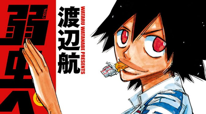 Yowamushi Pedal Volume 43