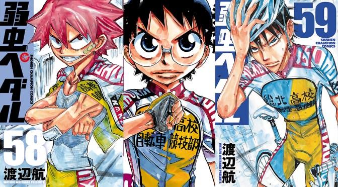 YOWAMUSHI PEDAL VOLUMES 58 & 59