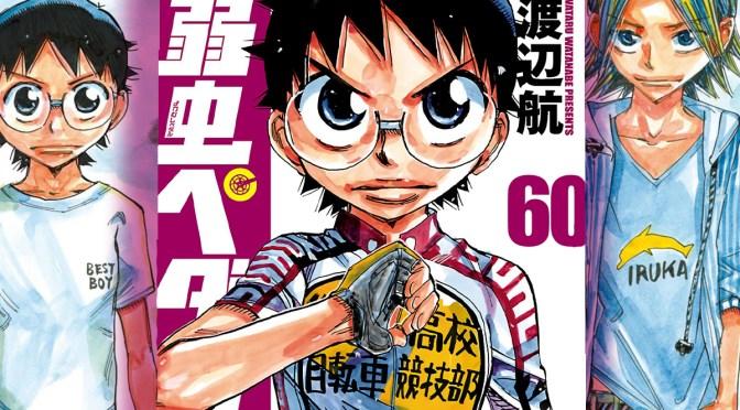 YOWAMUSHI PEDAL VOLUME 60