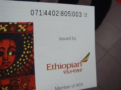 ethiopian_air_01.jpg