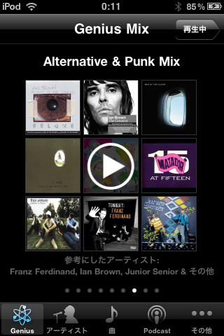 Genius_Mix.png