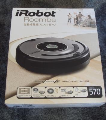 roomba_570箱