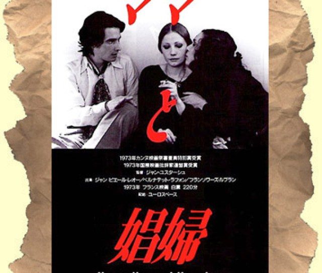 The Mother And The Whore Aka La Maman Et La Putain 1973 Two Dvd Disc Set