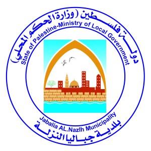 logo الدائري