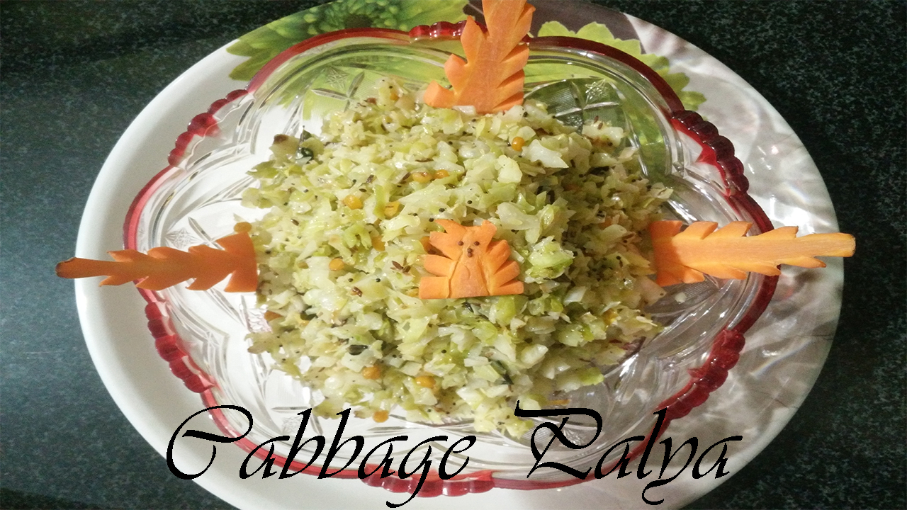 cabbage curry, cabbage recipes, cabbage recipes south indian, cabbage recipes andhra style, cabbage curry, cabbage curry for chapathi, cabbage sabzi, cabbage curry for rice, cabbage curry in kannada, cabbage recipes indian, kosu palya;