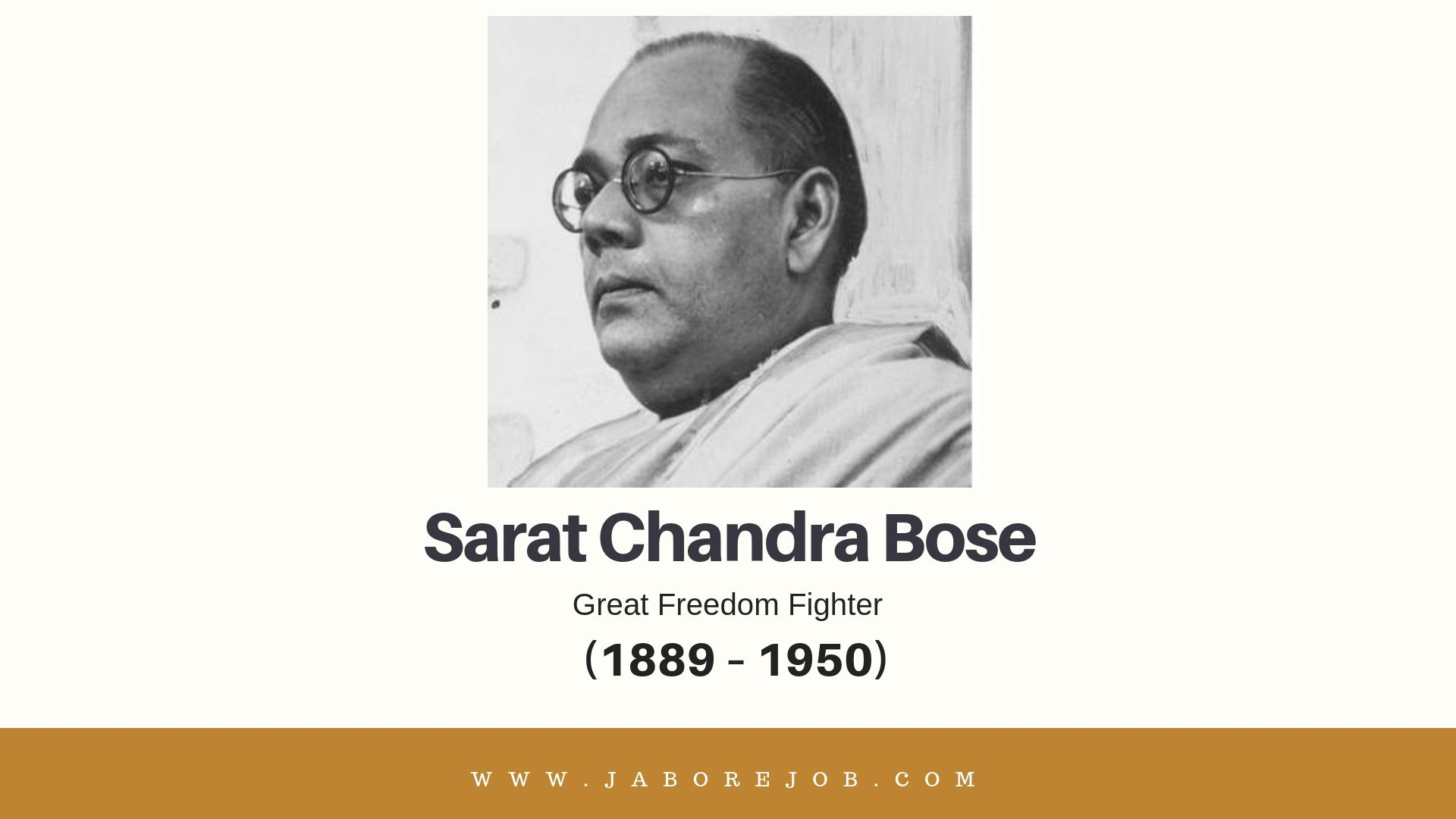 sarat chandra bose, sarat chandra bose information, sarat chandra bose biography, sarat chandra bose wife, janakinath bose, prabhabati bose, role of sarat chandra bose in indian constitution, sarat chandra bose bengal protest, sarat chandra bose facts