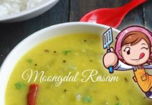 Moong Dal Rasam, summer special, Moong Dal Rasam recipe, south indian dish