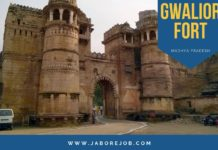 Gwalior Fort, Gwalior Fort images, Gwalior Fort timings, Gwalior Fort facts, Gwalior Fort information, Gwalior Fort history