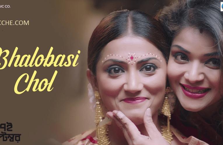Bhalobasi Chol
