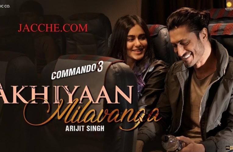 Akhiyaan Milavanga