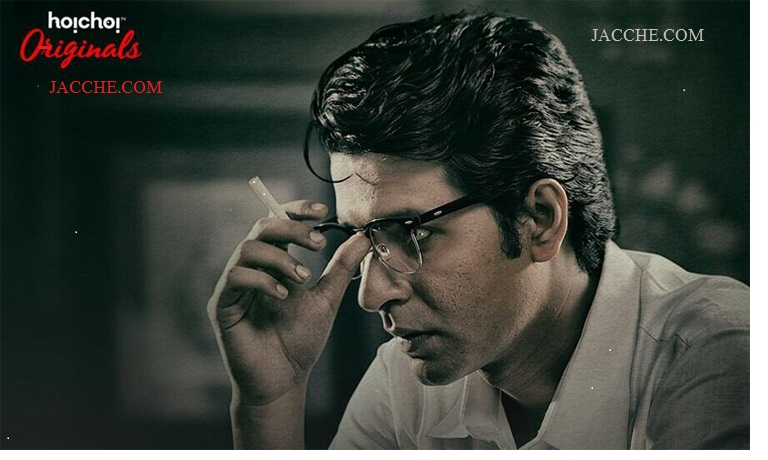 Pother Kanta-Byomkesh