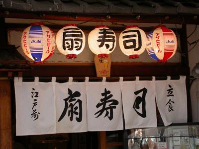 6.66 'Japan' Source