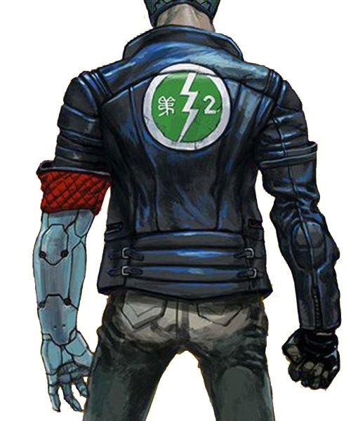 ruiner-leather-jacket