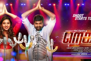Rekka Full Movie Download