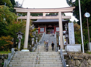 御嶽神社階段