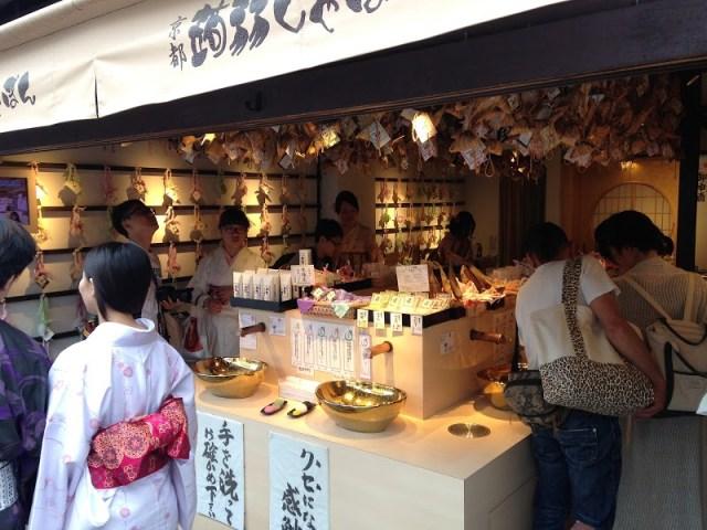 京都蒟蒻しゃぼん 清水本店