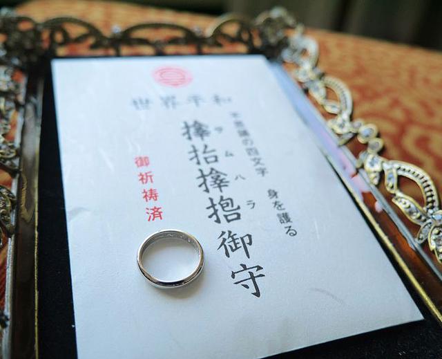 サムハラ 神社 指輪 2020 【サムハラ神社】大阪にある指輪の効果がヤバいと噂の神社の様子と御...