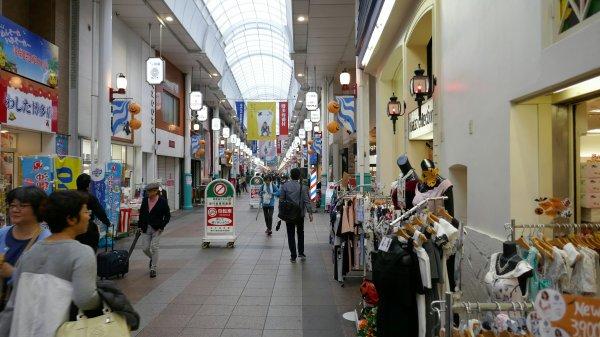 Kawabata Shopping St