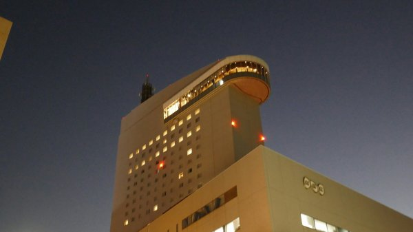 Our hotel in Oita for a night