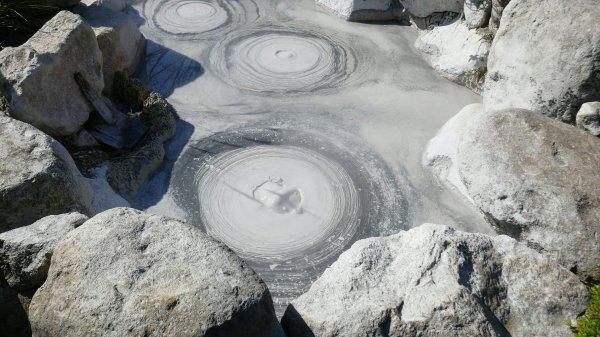 Boiling mud pools at the 'Hell' of Beppu