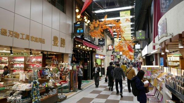 Shintencho Shopping Street in Fukuoka
