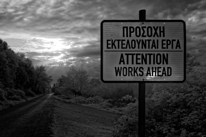 Attention Works Ahead