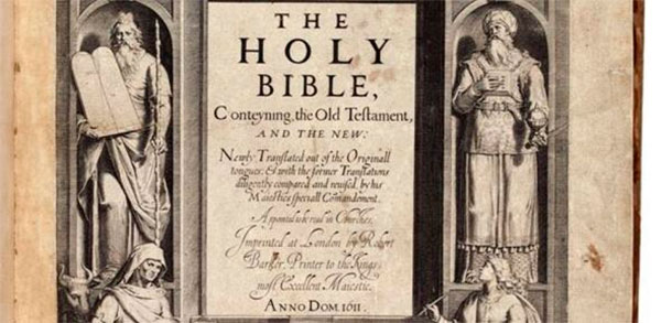 A masterpiece of biblical proportions: King James Bible