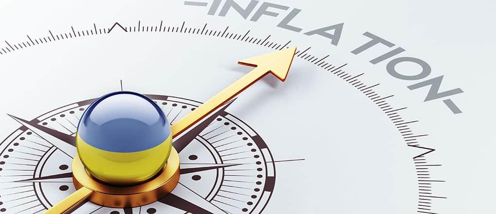 Ukraine Inflation Concept