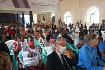 Gondar City Conference, April 2021