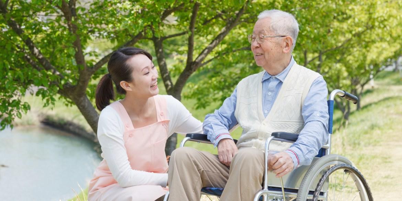 Caregiver Medisave Subsidies
