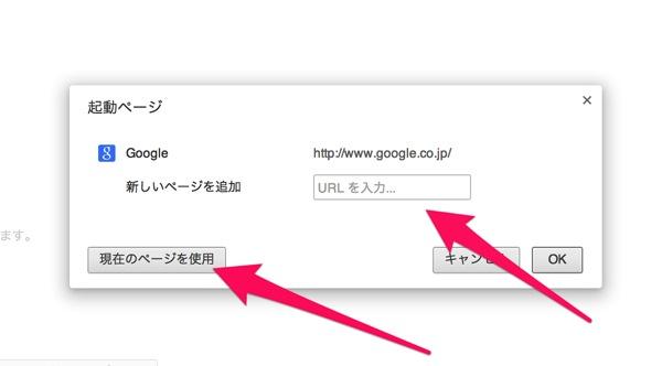 Chrome homepage 04