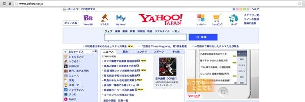 Chrome homepage 08