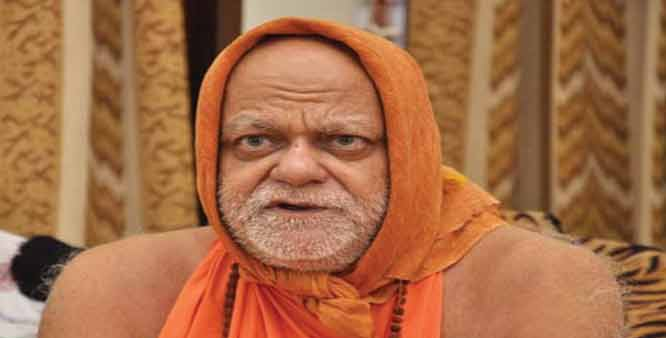Puri Shankaracharya