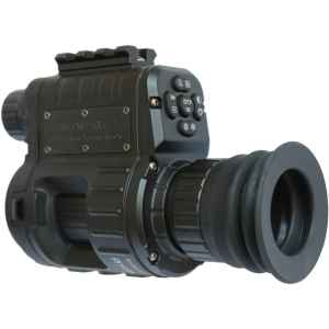 Digitales UHD Nachtsichtgerät DIYCON DNVC-2 bei Jagdabsehen