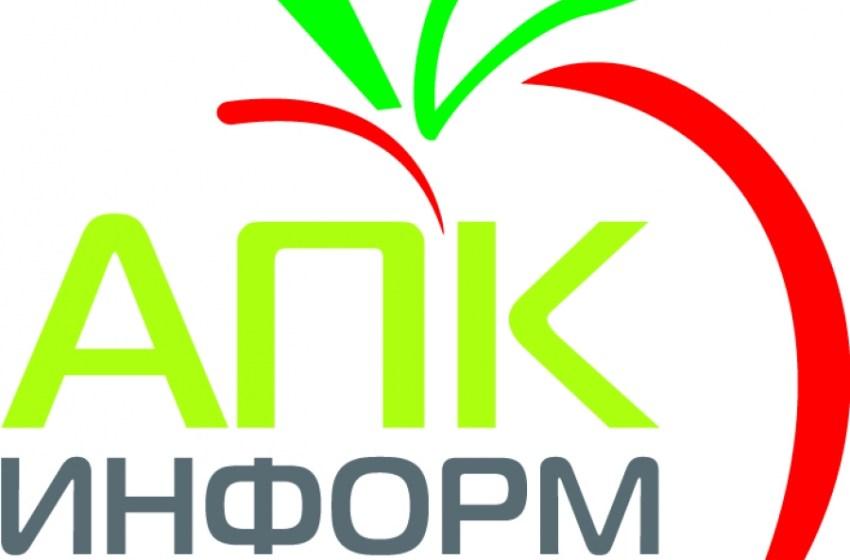 Дев'ята міжнародна конференція «Ягоди України-2018: заморозка ісвіжий ринок»