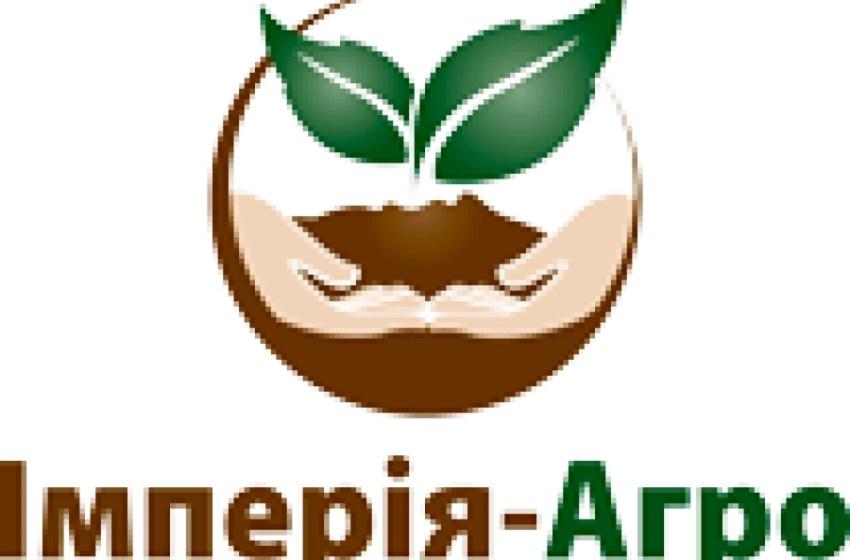 «Імперія-Lab»™: агросервіс для сучасного фермера.Як збільшити ефективність добрив при щорічному їх внесенні в ґрунт?