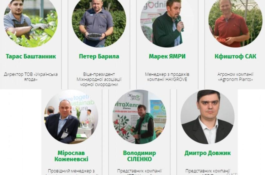 Програма та спікери форуму «Ягідництво і переробка: технології та інновації»