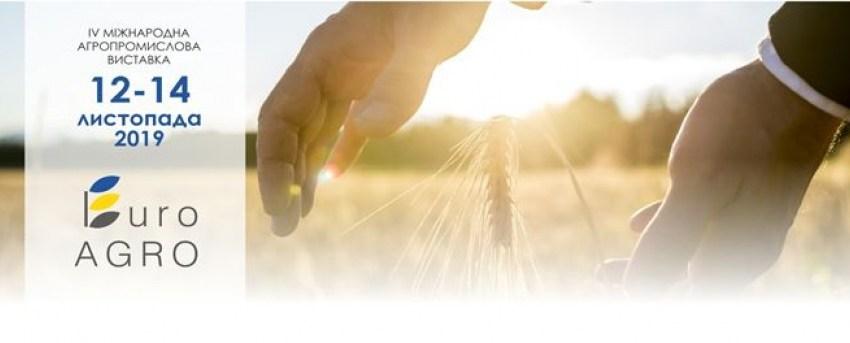 У Львові відбудеться Міжнародна агропромислова виставка «EuroAGRO»