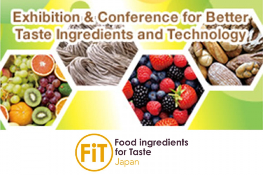 Стало відомо які українські агропідприємства представлятимуть стенд України на виставці «Food ingredients Japan»
