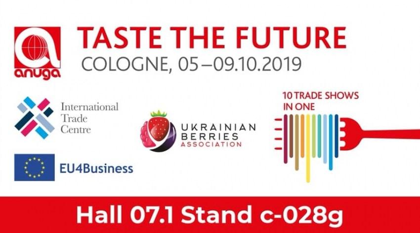 На міжнародну виставку ANUGA 2019 поїдуть 5 українських підприємств
