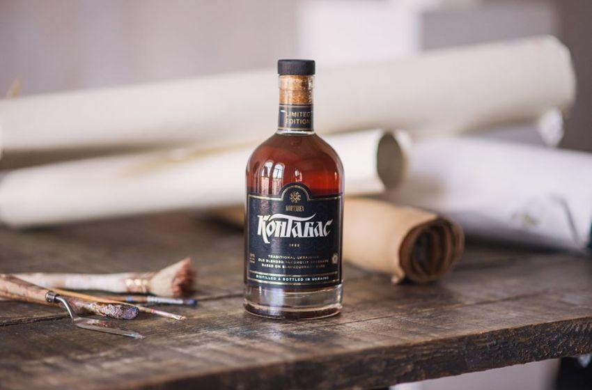 Українці віднайшли рецепт древнього напою з бруньок чорної смородини