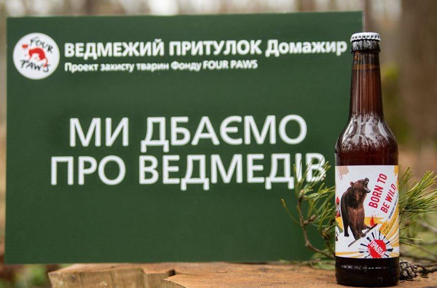 Ягоди, пиво та ведмеді: українська пивоварня запустила новий проєкт