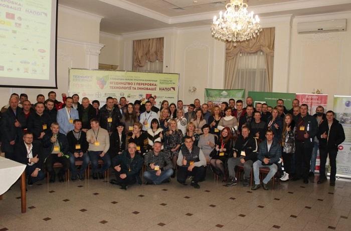 Всеукраїнський горіховий форум: оновлені дати проведення