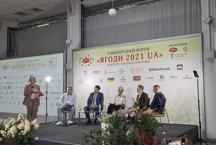 Асоціація «Українська ягода» відстоюватиме інтереси вітчизняних виробників