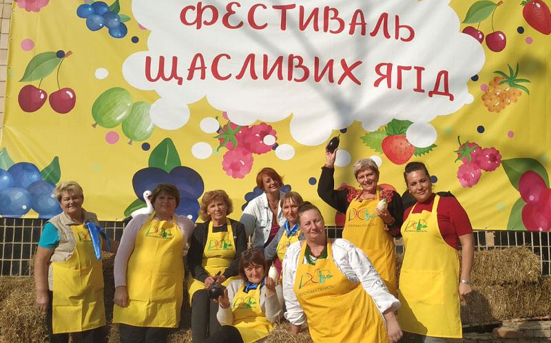 У Запорізькій області  відбувся «Фестиваль щасливих ягід»